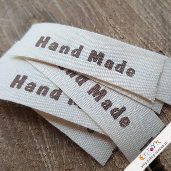 """Нашивка """"Hand Made"""" [CLP-161-098-01]"""