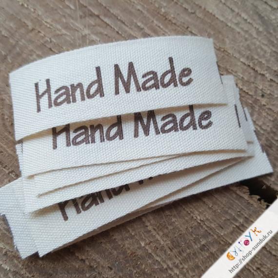 """Нашивка """"Hand Made"""" [CLP-161-098-02]"""