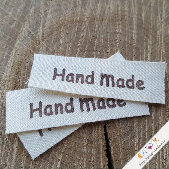 """Нашивка """"Hand Made"""" [CLP-161-098-03]"""