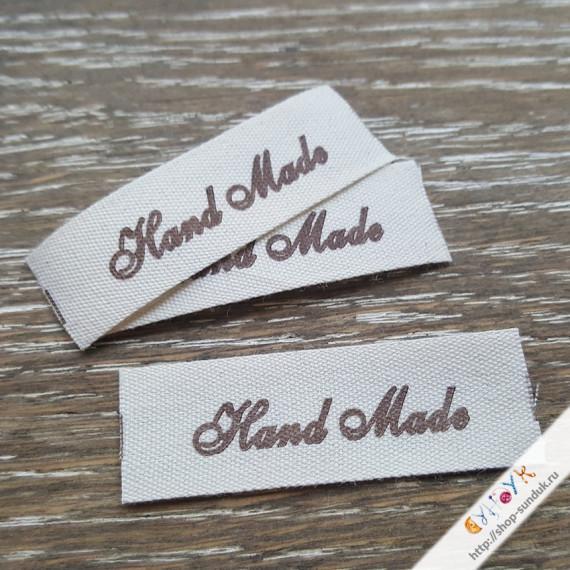 """Нашивка """"Hand Made"""" [CLP-161-098-04]"""