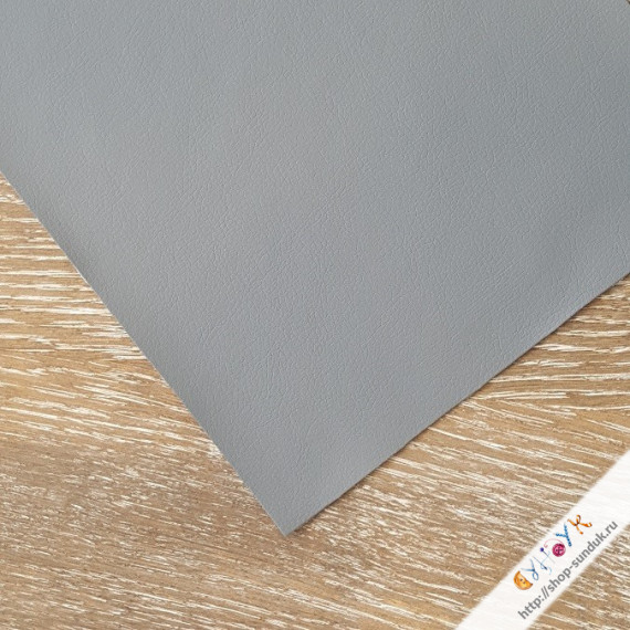 Экокожа 0,85мм светло-серый [3676]